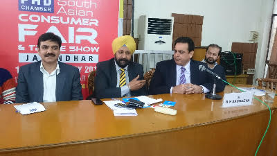 Five day South Asia Trade Fair & CONSUMER EXP to start at Jalandhar from Feb 16