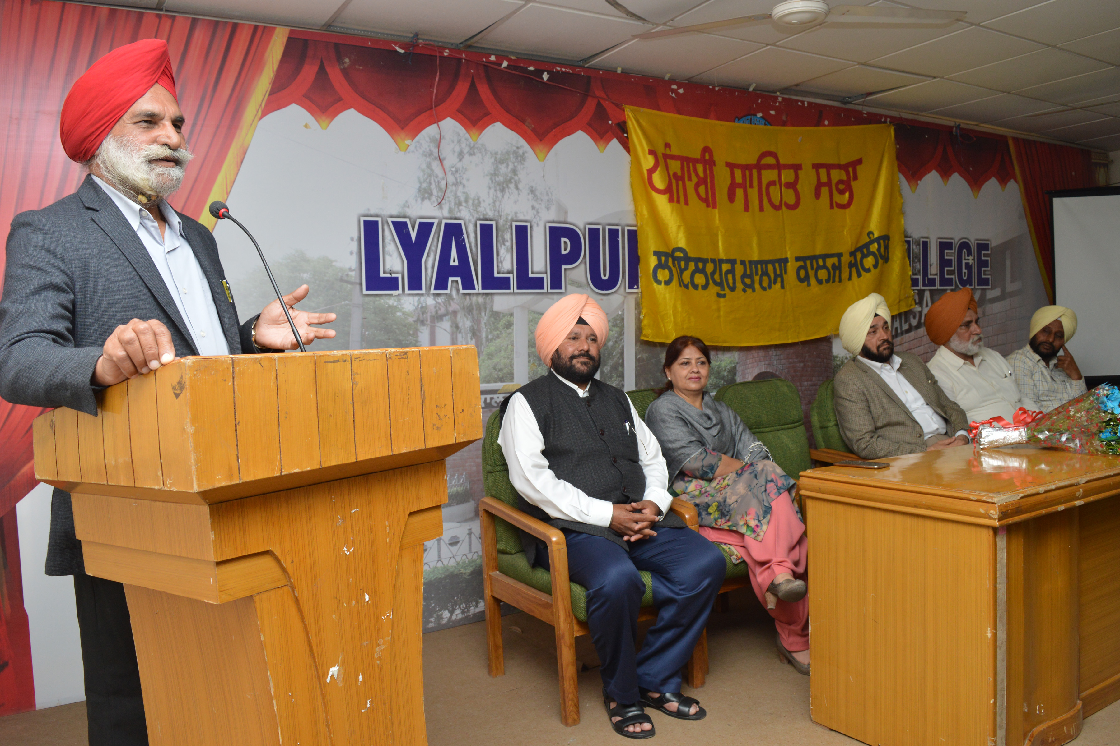 Special lecture on 'Life and Philosophy of Bhagat Singh' at LKC