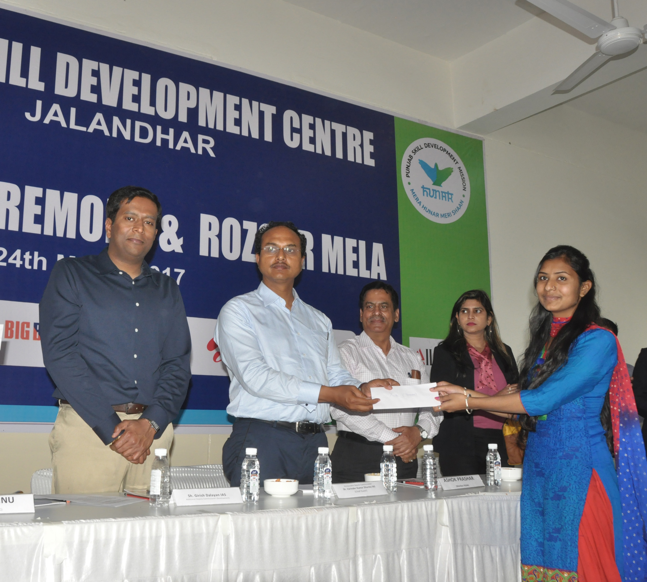 DC orders to initiate awareness drive for skill development in Rural areas