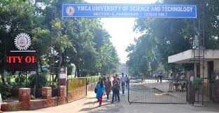 Haryana CM announces name 'YMCA University Of Science and Technology' Faridabad after Jagdish Chandra Bose