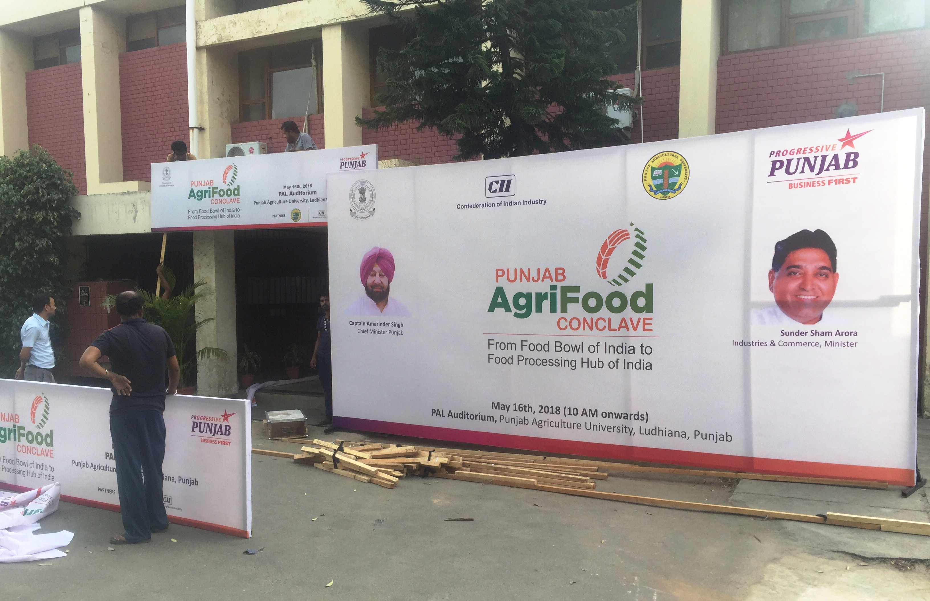 PUNJAB GOVERNMENT IN PARTNERSHIP WITH CONFEDERATION OF INDIAN