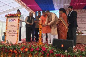 शिक्षा मंत्री रामबिलास शर्मा ने किया शहरी गैस वितरण परियोजना का उद्घाटन