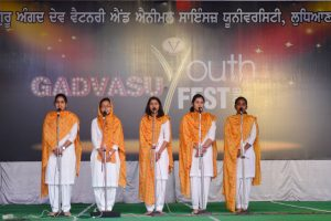 Musical events held at Veterinary Varsity Youth Festival