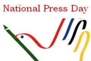 On National Press Day on November 16 byCharandeep Singh PCS, SDM Malerkotla
