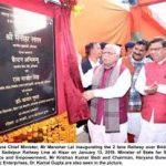 Haryana CM Manohar Lal dedicates Railway Over Bridge to Hisar people on Hisar-Sadulpir railway line