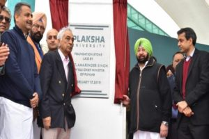 Captain lays foundation stone of world-class tech university in Mohali