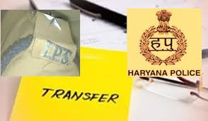 Haryana issues transfer order of 17 IPS  and Two HPS Officers
