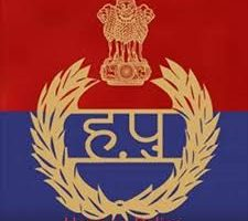 46 HPS Officers Transferred in Haryana