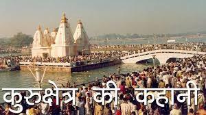 ग्रामीण स्वच्छता को बदलने में बड़ा कारक बना स्वच्छ भारत मिशन प्रधानमंत्री नरेंद्र मोदी की दूरदर्शिता पर हरियाणा वासियों का भरोसा सबसे अधिक