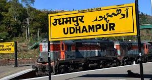 Udhampur: Committee constituted to keep tab on private schools