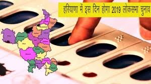 Haryana Govt  notifies May 12,(Sunday), day of poll for  Haryana, Lok Sabha election
