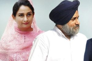 Lok Sabha Polls-2019 -March-April-2019 Sukhbir Badal and Harsimrat Badal to file their nominations on April 26