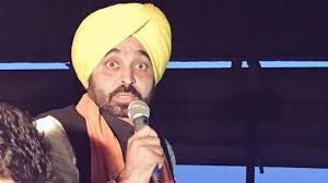 State government responsible for turning Punjab into drug capital: Bhagwant Mann Punjab News Express | April 02, 2019 07:13 PM