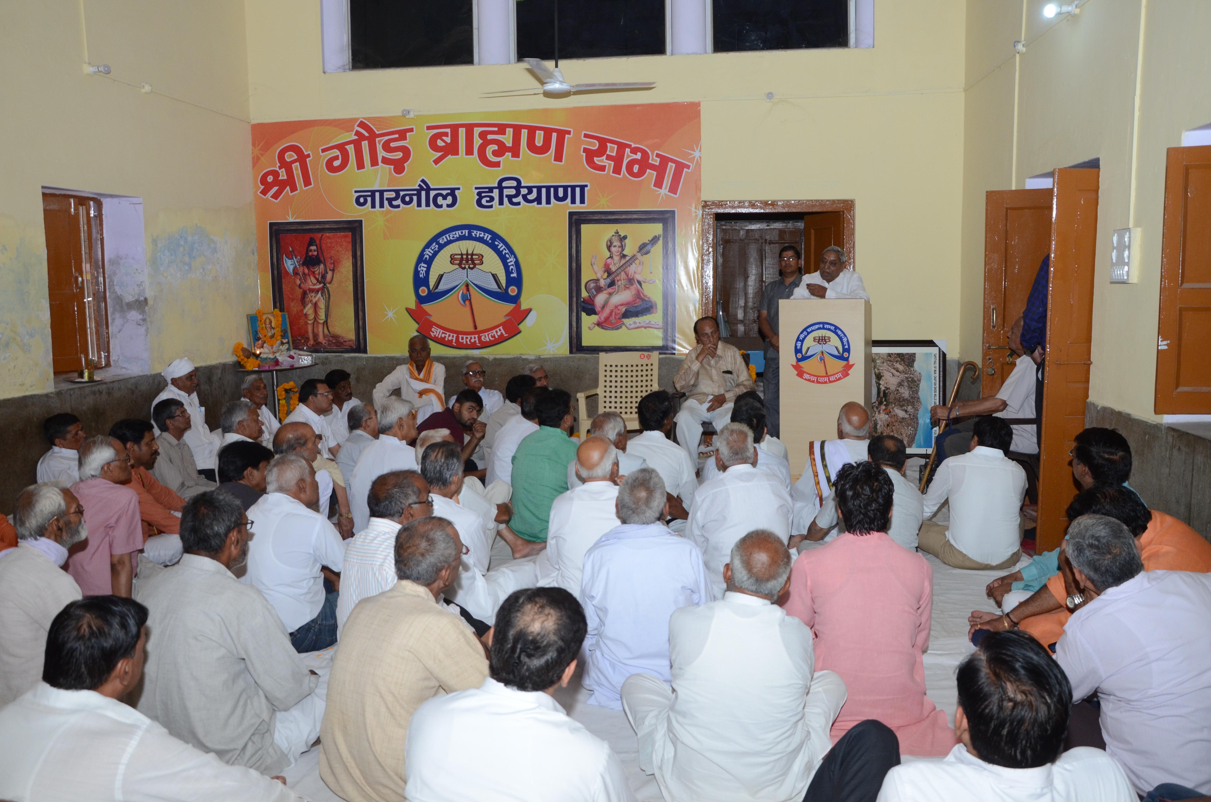 श्री गौड़ ब्राह्मण सभा ने किया भारतीय सहकारी आवास संघ के