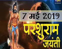 रशुराम जयंती पर सिहमा में हवन 7 को