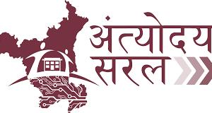 उपायुक्त अंतोदय सरल केन्द्रों में दी जाने वाली सुविधाओं की हर सप्ताह समीक्षा करें: गुप्ता