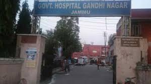 CME regarding Palliative, Supportive Care held at Government Hospital Gandhi Nagar