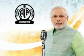 English rendering of PM's address in 'Mann Ki Baat 2.0'Programme on All India Radio (30.06.2019)