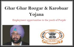 REGISTER THEM AT STATE GOVERNMENT'S ONLINE PORTAL FOR GETTING JOBS