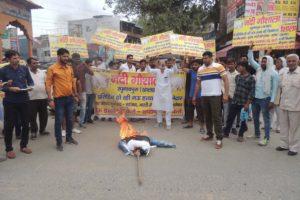 नंदी गौशाला की दुर्दशा एवं प्रतिदिन गौ माता की दर्दनाक मौतों को लेकर विभिन्न गांवों के ग्रामीणों ने प्रदर्शन कर पुतला जलाया