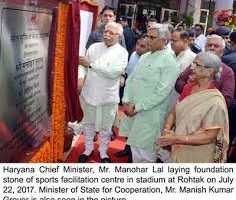 Haryana C M, Manohar Lal lays foundation stones of various projects worth crores of rupees in Rohtak.