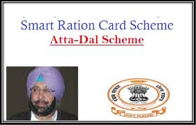 BIG RELIEF TO WEAKER SECTIONS OF SOCIETY AS PUNJAB GOVERNMENT DECIDES TO DOUBLE EXISTING BENEFICIARIES OF FOOD SECURITY-SMART RATION CARD SCHEME