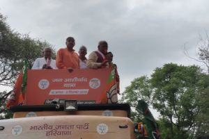 मुख्यमंत्री की जन आशीर्वाद यात्रा का जिला महेंद्रगढ़ में आगमन