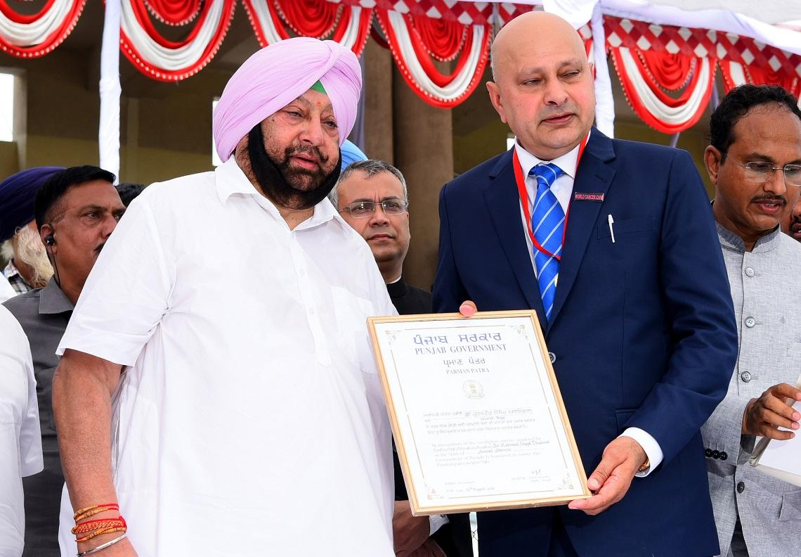 CAPT AMARINDER HONOURS 21 EMINENT PERSONALITIES WITH STATE AWARD