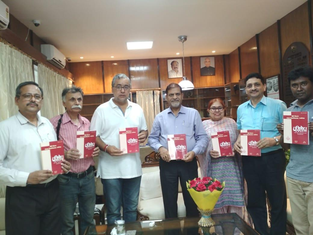 Dept of Hindi releases a new issue of its research journal 'Parishodh'