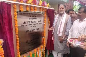 शिक्षा मंत्री ने सिविल अस्पताल महेंद्रगढ़ में 100 बैड के भवन की आधारशिला रखीं