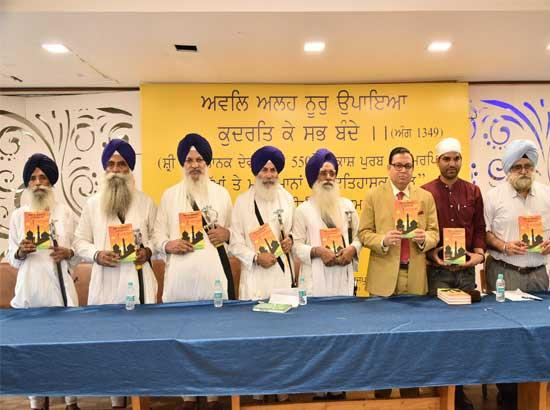 Book themed on Sikhs-Muslims brotherly bonding released