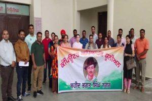 Computer Adhiyapak Union to launch stir