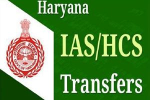 Haryana Govt transfers 7  IAS and 3 HCS officers