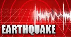 Punjab, Haryana,Chandigarh and NCR experiences tremors of Earthquake