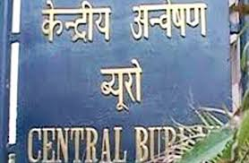 CBI Files Charge sheet Against 20 Accused In On-going Investigation Of A Scam