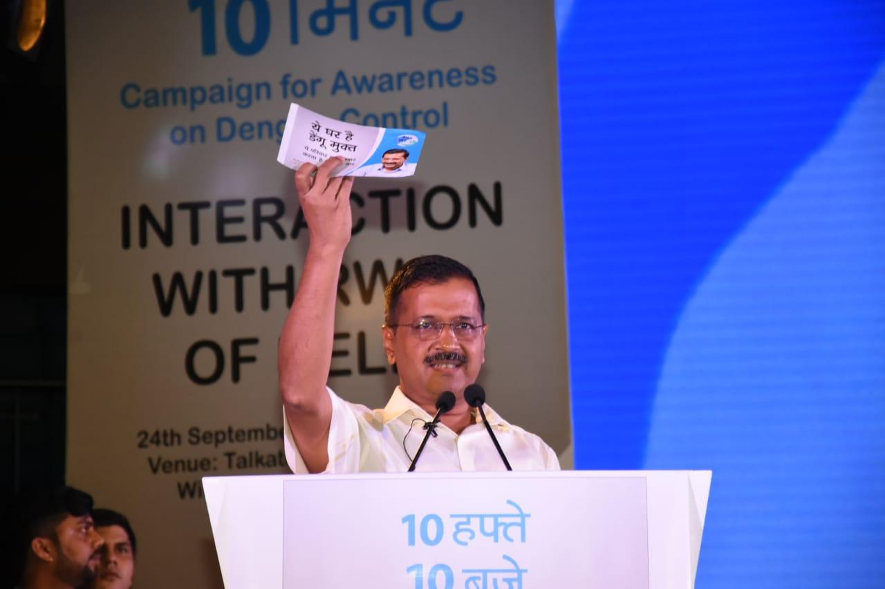 CM Arvind Kejriwal gives 5-point action plan for the RWAs to combat Dengue