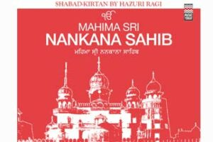 Music Today presents 'Mahima Sri Nankana Sahib'