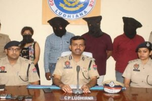Commissionerate Police Ludhiana bust fake insurance racket