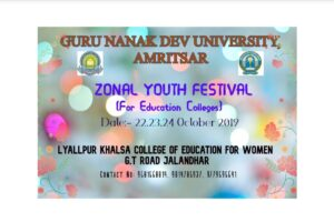 Youth Festival in Lyallpur Khalsa College of Education for Women,  Jalandhar