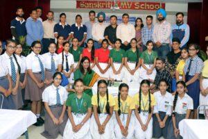 Sanskriti KMV School Hosts School District Level Chess Tournament