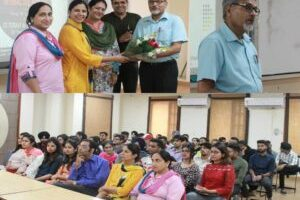 PG Department of Computer Science organized on inspirational lecture at Apeejay College of Fine Arts