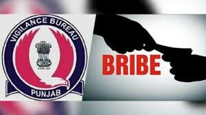 Vigilance nabs AFSO for taking bribe Rs. 5,000