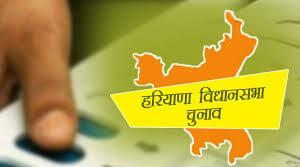 कांग्रेस, भाजपा, इनेलो व जजपा पार्टी की उम्मीदवारों सहित 46 उम्मीदवारों ने भरे नामांकन