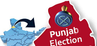 Dakha By-Election: 71.64 % Polling in Dakha Assembly Constituency