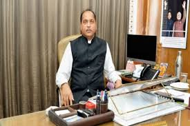 Himachal CM presides over meeting of high power committee for Global Investor's Meet