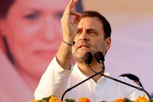 कांग्रेस को जिताओ और हरियाणा को पटरी पर लाओ - राहुल गांधी