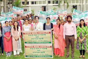 KMV Organizes a Rally to Spread Awareness About Stubble Burning