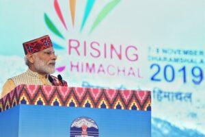 Prime Minister inaugurates the Rising Himachal: Global Investor's Meet 2019 in Dharamshala