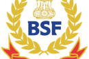 RESULT OF BSF INTER FRONTIER HOCKEY COMPETITION -2019