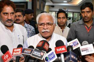 अयोध्या राम जन्मभूमि विवाद पर सर्वोच्च न्यायालय द्वारा दिए गए निर्णय को एक एतिहासिक निर्णय